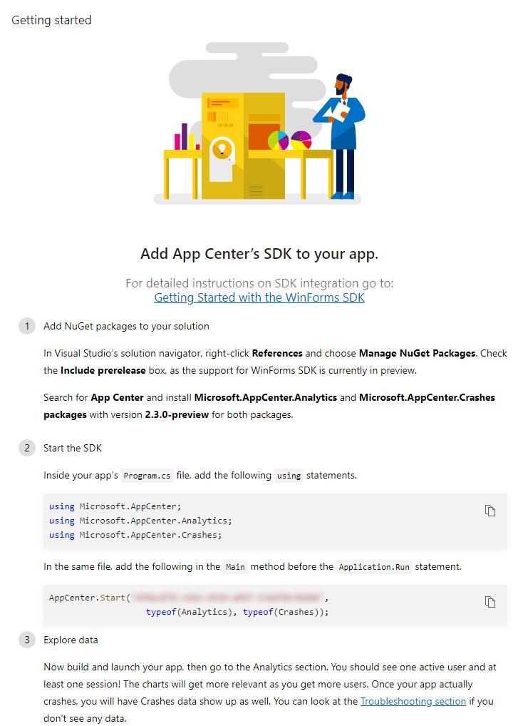 app_center_blog002