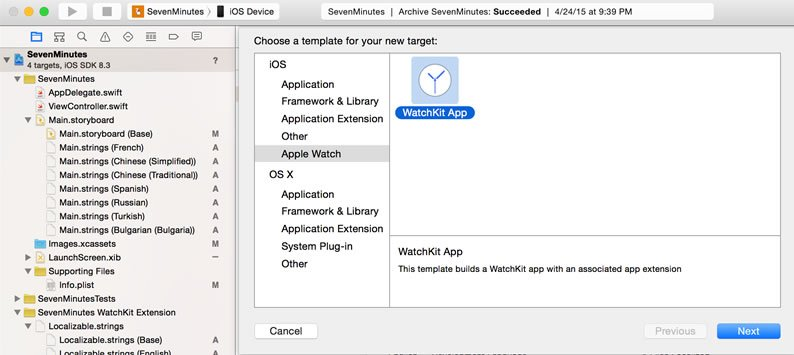 Tips for Apple Watch Development with Xcode & WatchKit - Telerik Blogs