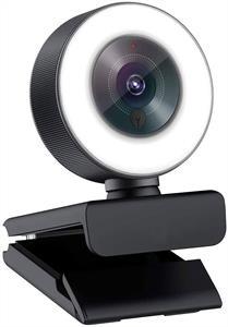 CheaperWebcam