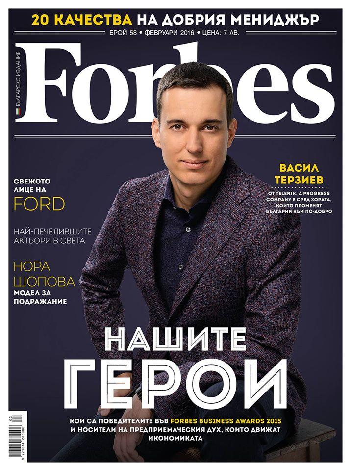 Vassil_Forbes_Cover_Jan2016