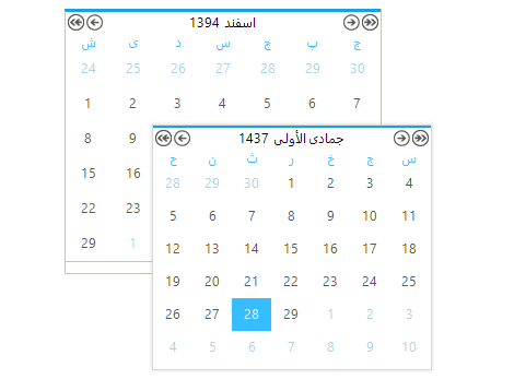 UI for WinForms Calendar Arabic