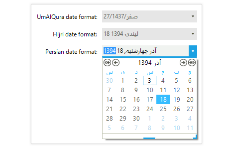 UI for WinForms DateTimePicker Arabic Calendars