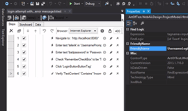 Using the Element Explorer in TS Visual Studio PlugIn
