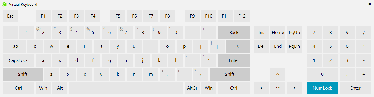 Virtual Keyboard extended layout